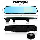 Автомобільне дзеркало відеореєстратор для авто на 2 камери VEHICLE BLACKBOX DVR 1080p камерою заднього виду, фото 5