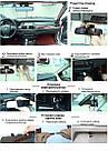 Автомобільне дзеркало відеореєстратор для авто на 2 камери VEHICLE BLACKBOX DVR 1080p камерою заднього виду, фото 9