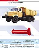 Гидроцилиндр опрокидывающегося механизма 16ГЦ.180/70.0ГШ.000-735  автомобиля Краз 6505, фото 2
