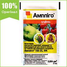 """Инсектицид """"Амплиго"""" для яблони, томатов и картофеля, 4 мл, от Syngenta (оригинал)"""