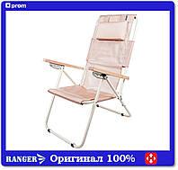 Кресло-Шезлонг Ranger Comfort 1 (RA 3301), фото 1