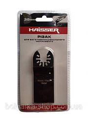 Різак Г-подібний Haisser 35мм (8012302)