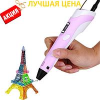 3D ручка c LCD дисплеемдля рисования Pen 2 Original