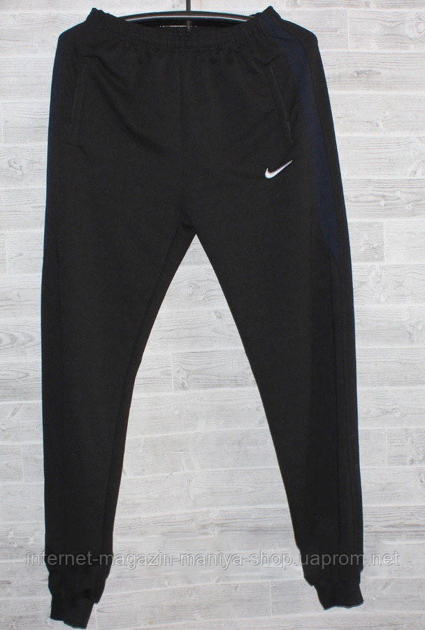 Спорт штаны мужские на манжете nike 46-56 (деми)