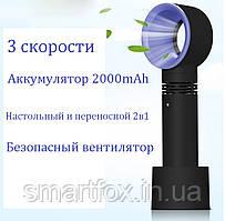 Вентилятор портативный ручной и настольный со встроенным аккумулятором