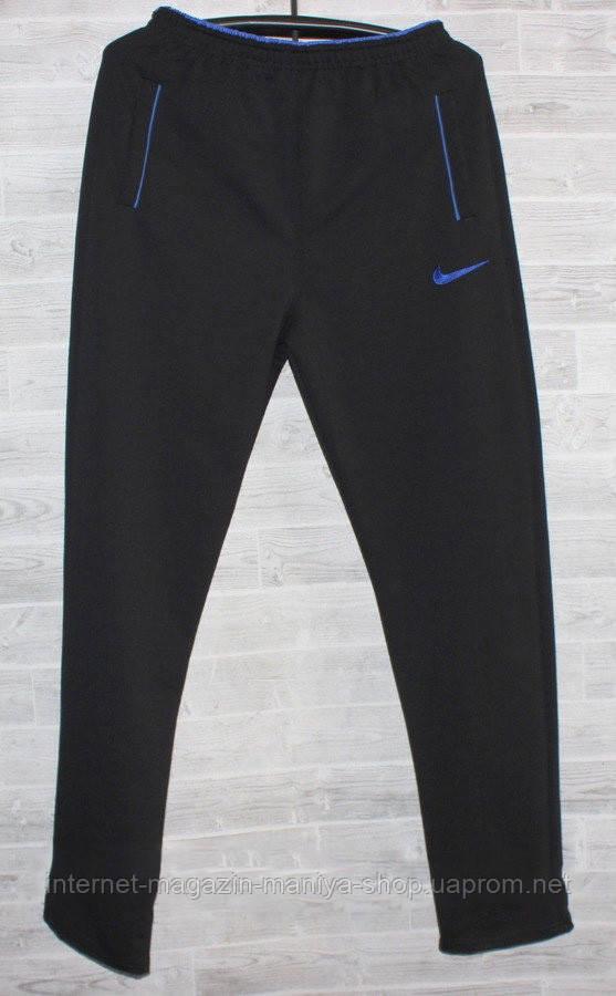 Спорт штаны мужские nike 46-54 (деми)