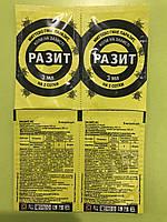 Разид инсектицид 3 мл 963808297