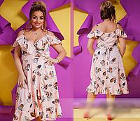 3509623bd669143 Платье с завышенной талией в Украине. Сравнить цены, купить ...