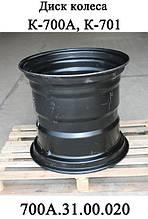 Диск колеса 700А.31.00.020, DW 610-660 трактора Кировец К700,К701