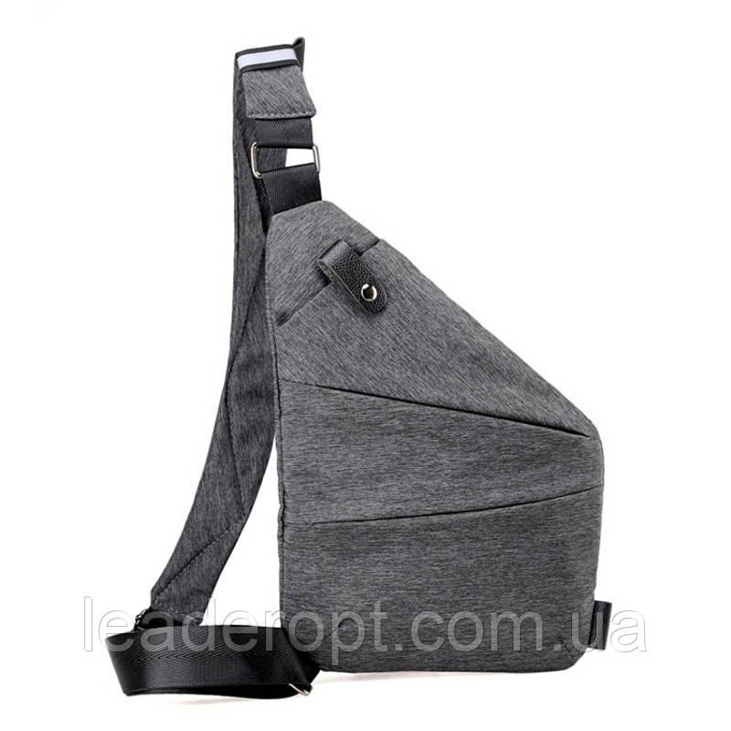 [ОПТ] Чоловіча сумка через плече Кобура РЮКЗАК Cross Body (Сіра)