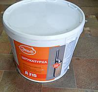 Декоративная штукатурка Д 215 Эльф 25 кг