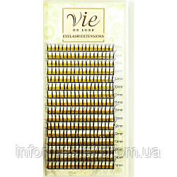 Чёрные ресницы для наращивания Vie de Luxe W-объем MIX. Изгиб: B; Толщина: 0,1