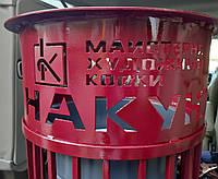 Уличная мусорная урна дизайнерская с логотипом