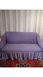 Чохол на диван тримісний, Туреччина, бузковий