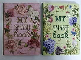 Талант Альбом друзів MY SMASH BOOK Мій щоденик