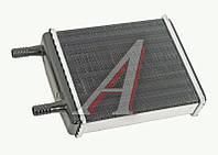 Радиатор печки Газель Соболь ф16мм пр-во Aurora
