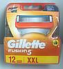 Сменные картриджи Gillette Fusion упаковка 12 шт