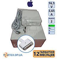 Зарядное устройство для ноутбука Apple T MagSafe 2 3,65A 16,5V класс A++ (в фирменной коробке, AC-вилка в комплекте) нов