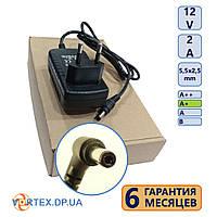 Блок питания 5,5-2,5 2A 12V класс A+ (кабель питания в подарок) нов