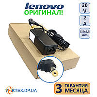 Зарядное устройство для ноутбука 5,5-2,5 mm 2A 20V Lenovo, MSI mini оригинал бу