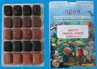 Замороженный корм для небольших рыб/Квинтет тропический, блистер (100 мл.)