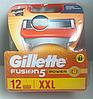 Лезвия Gillette Fusion Power упаковка 12 шт