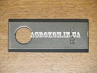 Нож косилки роторной «Balmet» 96*40*3
