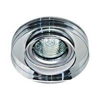 Встраиваемый светильник Feron 8080-2 прозрачный