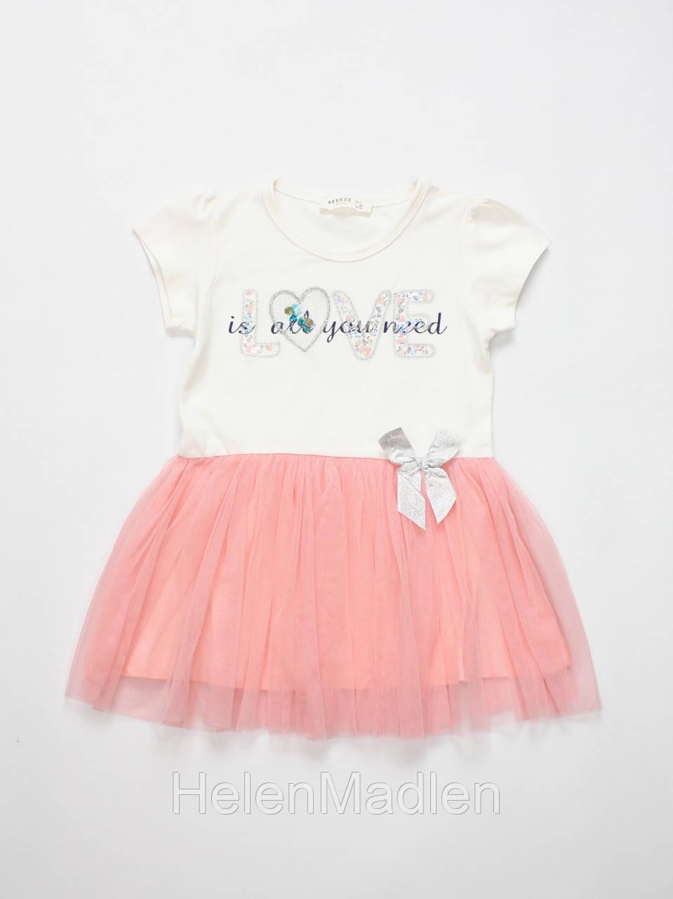 Платье с короткими рукавами Breeze girls трикотажное для девочки белое персиковое 11823