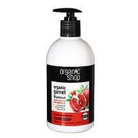 """""""Organic shop"""" мыло жидкое гранатовый браслет 500мл"""