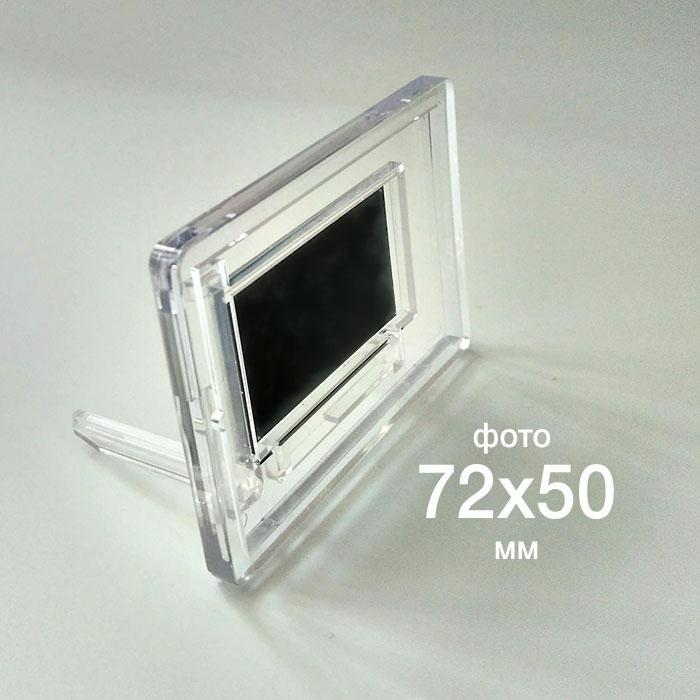 Акриловые фотомагниты с ножкой. Размер заготовки 82x60 мм, под вставку 72x50 мм
