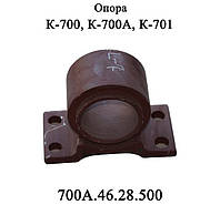 Опора 700А.46.28.500 левая навески трактора Кировец К700,К701