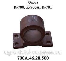 Опора 700А.46.28.500 левая навески трактора Кировец К-700,К-701
