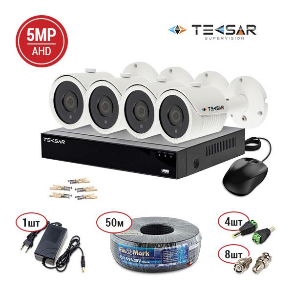 Комплект видеонаблюдения Tecsar AHD 45 out