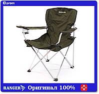Кресло складное рыбацкое Ranger River FC610-96806