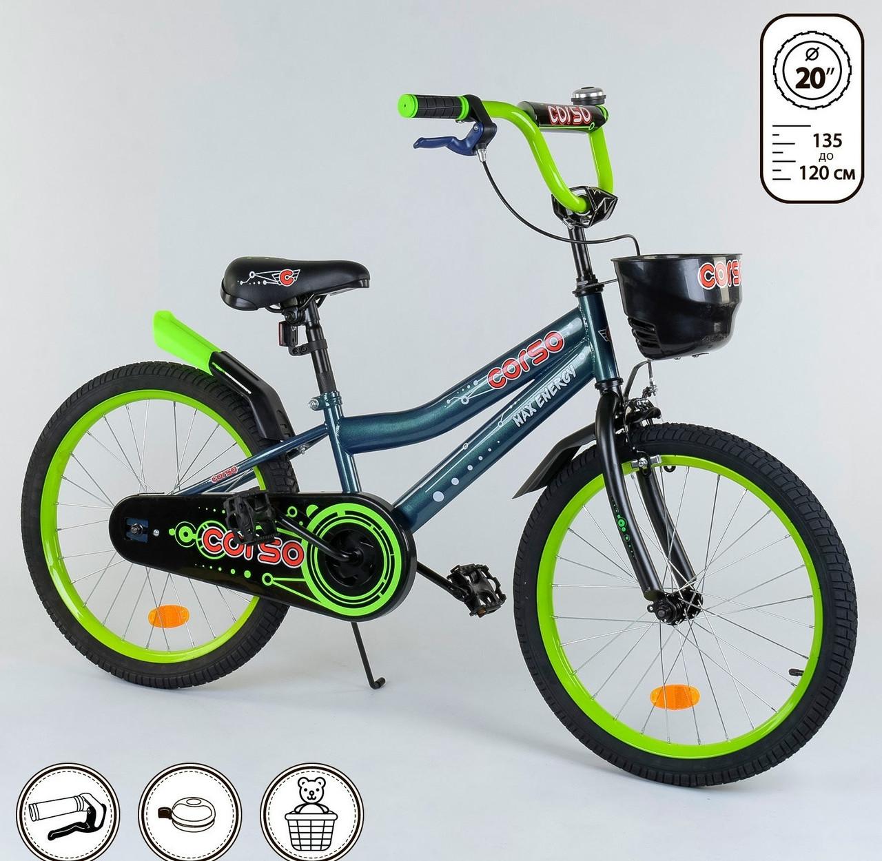 "Corso Велосипед Corso 20"" Max Energy R - 20975 Grey / Lime (R - 20975)"
