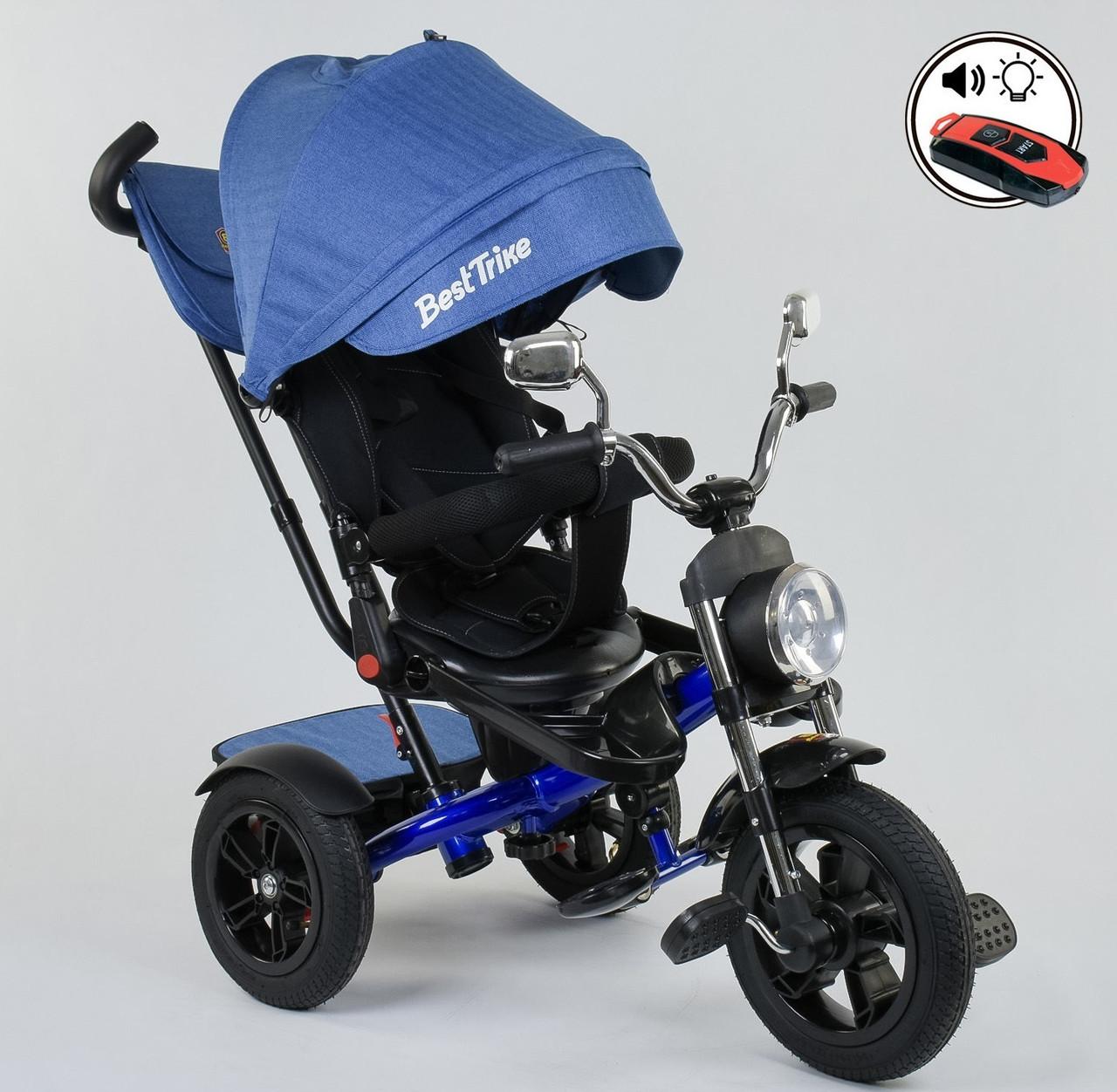Best Trike Велосипед Best Trike 4490 - 3525 Blue (4490)