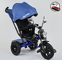 Best Trike Велосипед Best Trike 4490 - 3525 Blue (4490), фото 1