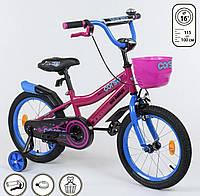 "Corso Велосипед Corso 16"" Max Energy R - 16410 Crimson / Blue (R - 16410)"