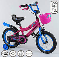 "Corso Велосипед Corso 14"" Max Energy R - 14460 Crimson / Blue (R - 14460)"