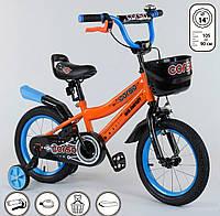"Corso Велосипед Corso 14"" Max Energy R - 14322 Orange / Blue (R - 14322)"