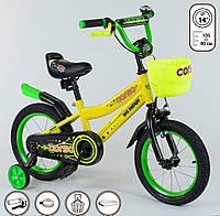 "Corso Велосипед Corso 14"" Max Energy R - 14135 Yellow / Green (R - 14135)"