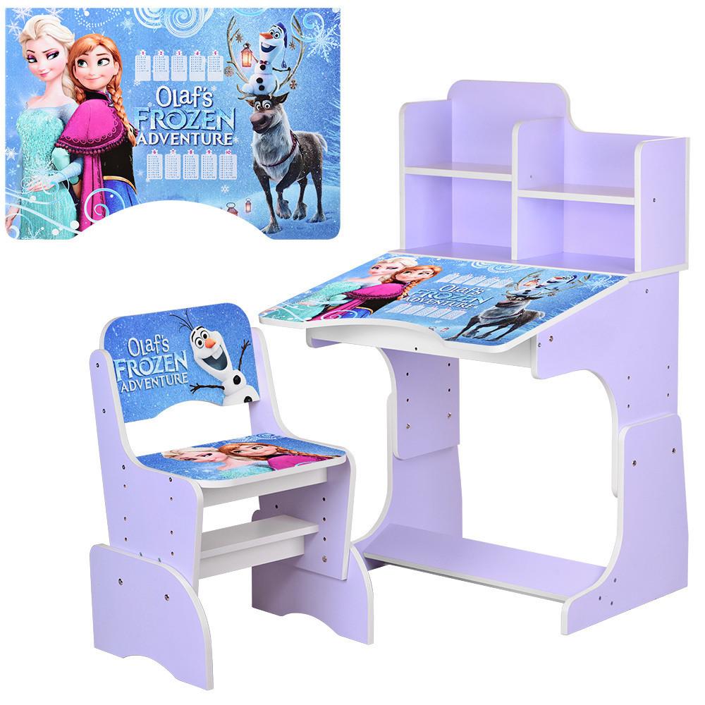 Bambi Парта Bambi Frozen W 2071-69-4 Purple (W 2071-69)