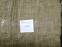 Мешковина джутовая 200 г/м.кв