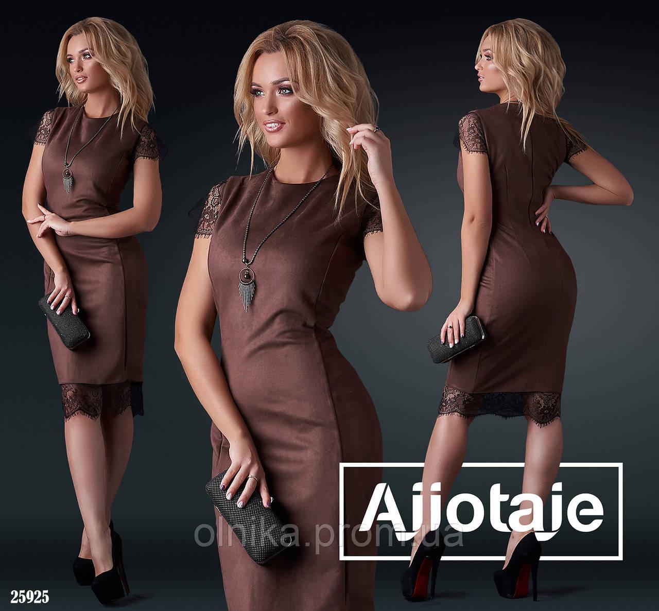 Платье - 25925.Размер:S M L