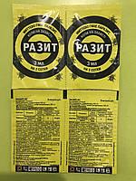 Разит инсектицид 3 мл 963808297