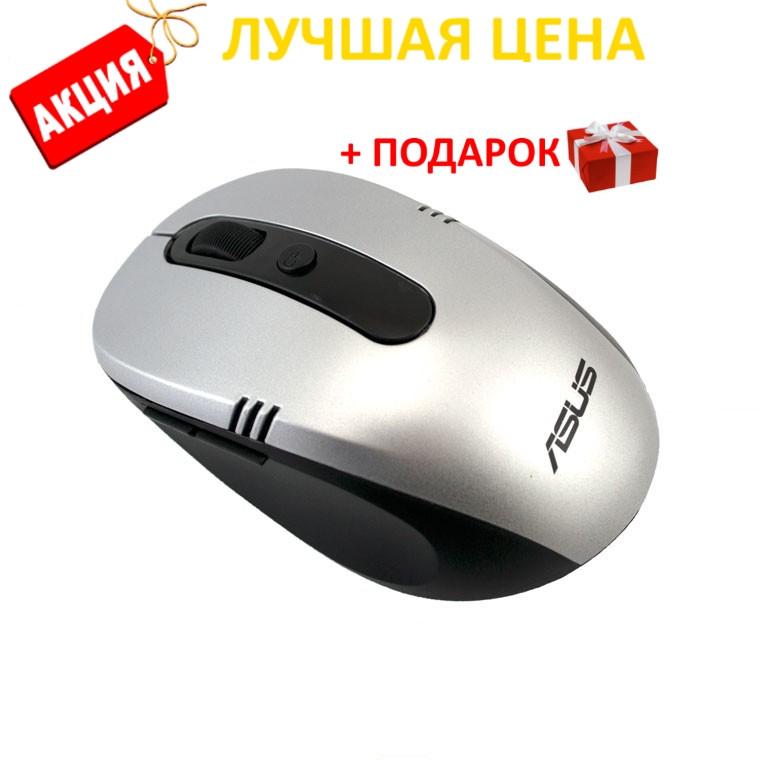 Беспроводная компьютерная мышь ASUS