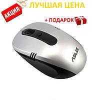 Беспроводная компьютерная мышь ASUS, фото 1