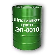 Стоимость грунт-шпатлевки эп-0010 гидроизоляция фундамента назначение