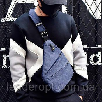 [ОПТ] Чоловіча сумка через плече Кобура РЮКЗАК Cross Body (Синя)